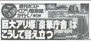 鳥取市.PNG
