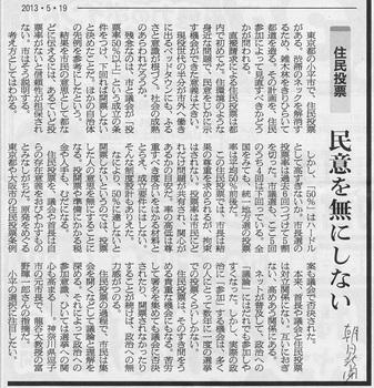 2013-6-8_01.jpg