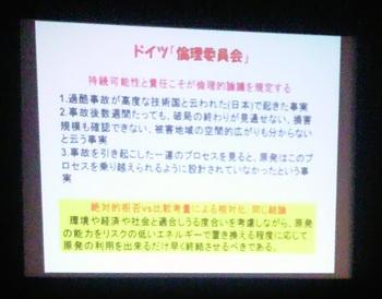20150517_10.JPG