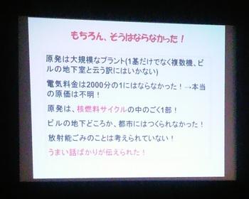 20150517_5.JPG