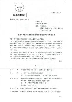 CCF_000006_01.jpg