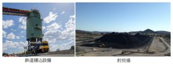 ボガブライ鉱山.PNG