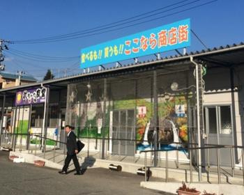 仮説商店街.PNG