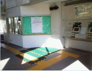 千倉駅廃止後.PNG