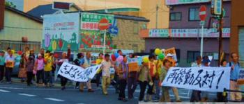 市原の原発反対デモ.PNG