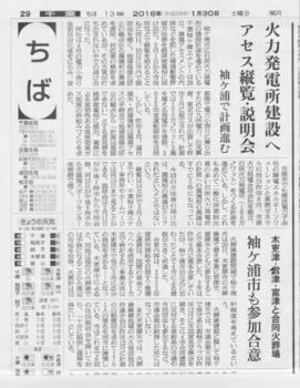 朝日新聞.PNG