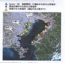 東京湾岸発電所.PNG