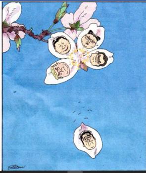 桜だ 門外の事件.PNG