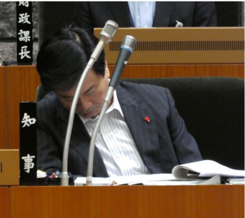 森田知事.PNG