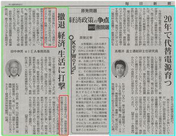 articles2.jpg