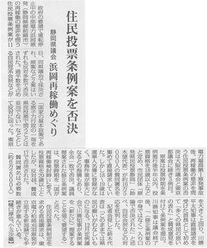 citizenvote^sizuoka2.jpg