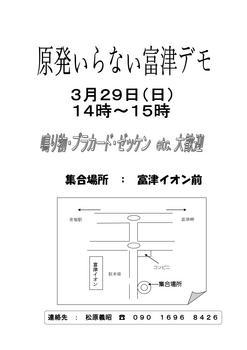 demo20150329.jpg