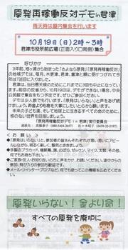 nonuc201410119-1.jpg