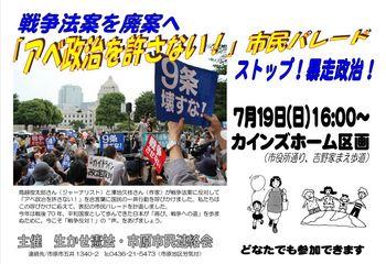 nowarichihara2015.JPG