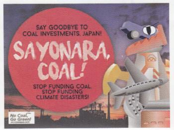 さよなら石炭火力.PNG