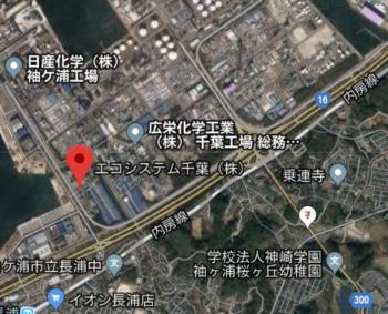 エコシステム千葉(株).PNG