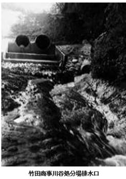 武田商事の排水口.PNG
