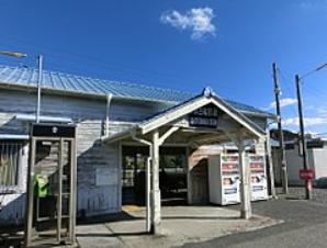 那古船形駅舎.PNG