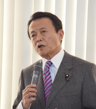 麻生副首相.PNG