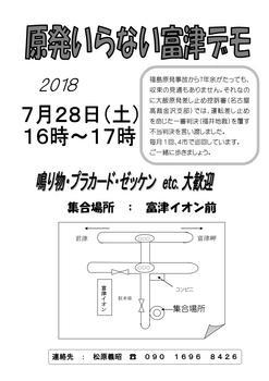 demo20180728_01.jpg