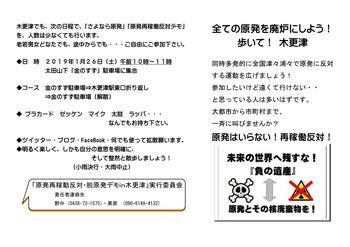 demo20190126_02.jpg